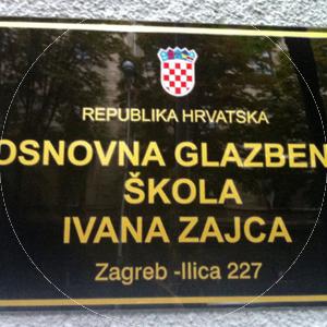 OGŠ Ivana Zajca u Zagrebu 1995. godina
